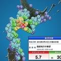 北海道・胆振地方で震度6弱 2018年の胆振東部地震とほぼ同じ震源