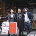 『歌舞伎町ブックセンター』発起人の右から柳下さん、手塚さん、草なぎさん