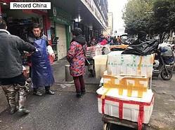 18日、中国メディアの観察者網は、武漢市で発生した新型肺炎をめぐって中国国内でさまざまなデマが流れていると注意を促す記事を掲載した。写真は武漢の海産物卸売市場。