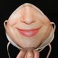 着用したまま顔認証が可能に 顔をプリントした4400円のマスク