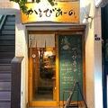 都内の激ウマおしゃれ焼肉店6選