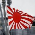 6日、韓国・ニュース1によると、韓国軍消息筋は同日、「来月10〜14日に韓国・済州の海軍基地で開かれる国際観艦式に、日本の海上自衛隊の艦艇が旭日旗を掲げて参加する」と発表した。写真は旭日旗。