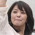 今井絵理子氏を政務官に起用 サプライズ人事に関係者あ然