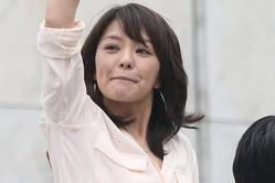 今井絵理子議員の政務官起用「サプライズすぎ」と関係者あ然