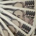 国民一律5万円の追加給付金支給を 自民党・長島昭久氏らが要望書