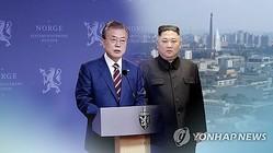 北朝鮮は文大統領(左)の演説を強い口調で非難した(コラージュ)=(聯合ニュースTV)
