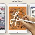 安いiPad miniの登場で高級路線から一転 Appleのサービスシフトが鮮明に