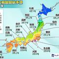 東京都、2月上旬から花粉飛散の予想 下旬にはスギ花粉のピークに