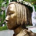 3日、韓国経済新聞によると、15年の日韓慰安婦合意に基づいて設立された「和解・癒やし財団」が、日本政府の出資金10億円のうち約3000万円を財団運営費として使っていたことが分かった。写真はソウルの日本大使館前の慰安婦像。