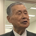 「ピンチはチャンス」森喜朗氏が東京五輪の暑さ対策に言及
