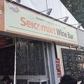 北海道の「セイコーマート」道内シェアは25%とワイン専門店化