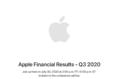 Apple 2020年度第3四半期 業績発表