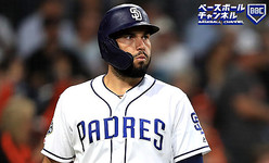 SAN DIEGO, CALIFORNIA - JULY 01: Eric Hosmer #30 of the San Diego Padreslooks on after striking out during the third inning of a game against the San Francisco Giants at PETCO Park on July 01, 2019 in San Diego, California. (Photo by Sean M. Haffey/Getty Images)