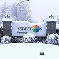 カナダにある「アスベスト」という街 名称変更の許可が下りる