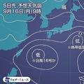 24時間以内に台風16号が発生か、沖縄の南へ進む可能性