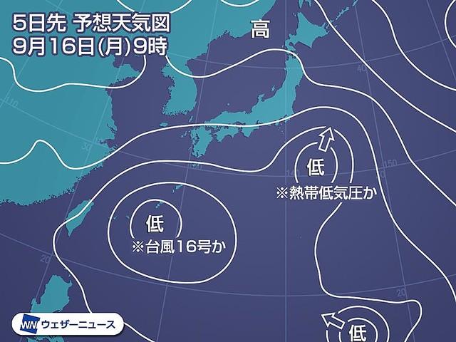 号 台風 情報 最新 16