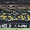 左翼スタンドにズラリと並んだヒト型ロボット「Pepper」たち【写真:福谷佑介】