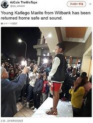 誘拐から4日後、無事保護された13歳少年(画像は『#JCole TheMixTape 2018年5月25日付Twitter「Young Katlego Marite from Witbank has been returned home safe and sound.」』のスクリーンショット)