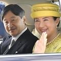 宮内庁、天皇陛下が計1億円を寄付されると発表 子どもとボランティア支援