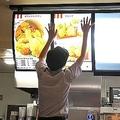 ケンタッキーは店内飲食と持ち帰り価格統一 店員に詰め寄る客も