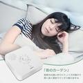 良質な睡眠を導く「ホワイトノイズマシン」 仕事の集中力UPにも