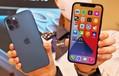 4種類も存在するiPhone12シリーズ どれを買うのか正解なのか