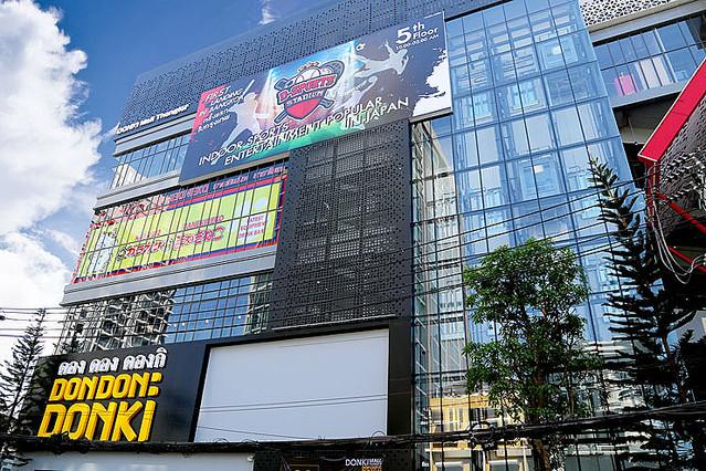 焼き芋、イチゴが大人気…ドン・キホーテが東南アジアで売りまくる「ジャパンブランド」