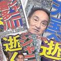 ジャニー喜多川さんに学ぶトップに重要な資質 気配りや後継者選びなど