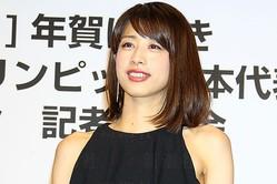 NAOTOとの交際を認めた加藤綾子 ニュース番組MCとして「軽率」か