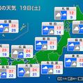 19日の天気は全国的に雨 東日本や北日本では強い雨や雷雨の恐れも