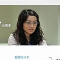 大島優子が激白 木村拓哉の隣で3分間大泣きした過去