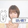 篠田麻里子がYouTubeデビュー 美容やライフスタイルを更新