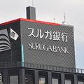 不正融資問題で揺れるスルガ銀行 Photo:DOL