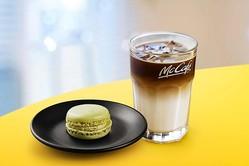 マックカフェ「マカロン ピスタチオ」ナッツ感×優しい風味香る限定フレーバー/画像提供:日本マクドナルド