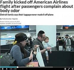 「体臭が酷い」と飛行機を降ろされた一家3人(画像は『WPLG Local 10 2019年1月24日付「Family kicked off American Airlines flight after passengers complain about body odor」』のスクリーンショット)