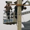 中国が独企業「ブラック」扱いか