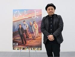 家族、特に母と子をテーマに据えた、映画『ひとよ』白石和彌監督