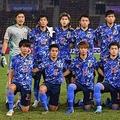「AFC U-23選手権」カタール代表戦での日本代表のスタメンを発表