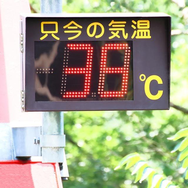 都心 2 何 日 で 以来 月 統計 東京 なっ た に に 開始 回 夏 の は