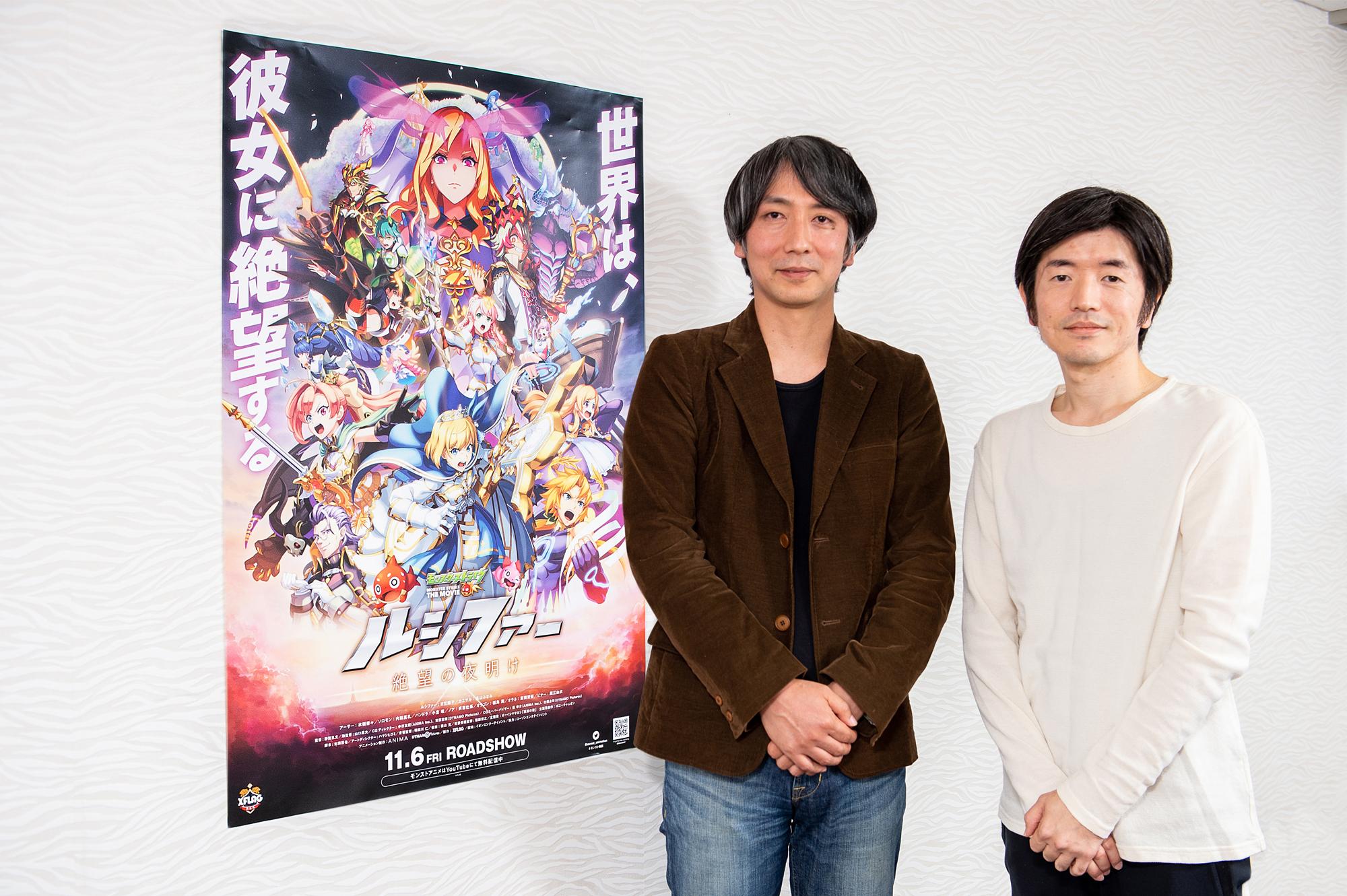 """[画像] シンプルな""""驚き""""と""""泣き""""、そしてCGの「高度なリアリティ」 劇場版『モンストアニメ』は""""日本のアニメ業界の現在""""が詰まっている"""