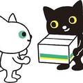 ヤマト猫キャラ 28年ぶり刷新