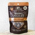 成城石井の袋詰チョコ ベスト5