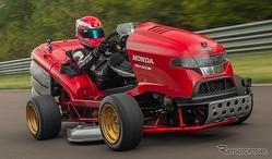 ホンダ Mean Mower V2