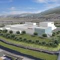 福岡県久留米市に建設される資生堂新工場のイメージ図(資生堂の発表資料より)