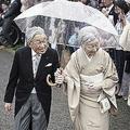 園遊会に出席された天皇皇后両陛下(AP/アフロ)