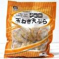 業務スーパーの「玉ねぎ天ぷら」