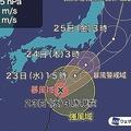 台風12号が進路をやや東へ 24日に関東へ最接近、大雨や強風に警戒