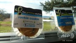 大麻入りクッキー。米コロラド州のラファイエットで(2014年10月23日撮影、参考写真)。(c)Ivan COURONNE / AFP