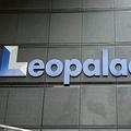 違法建築や訴訟について投資家に開示せず レオパレスの実態