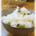 裏ワザ!風味豊か♪さやも炊く豆ごはん by:keikanaさん